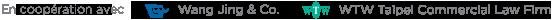 logo_3-552x20