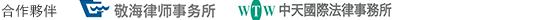 logo_4-552x25