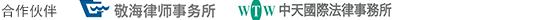 logo_5-552x25