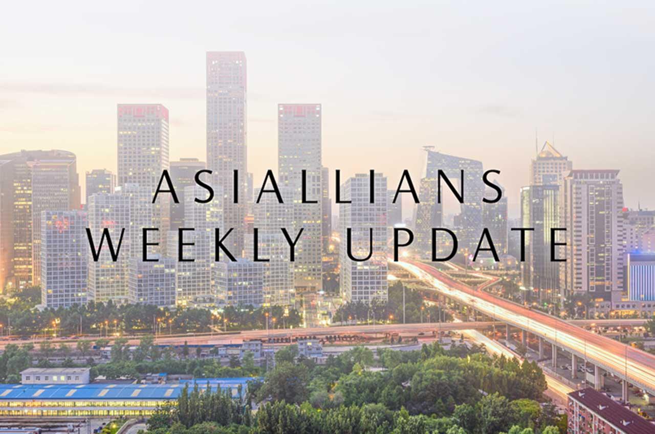 cn_weekly_legal_update_header