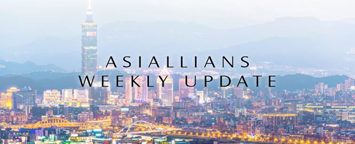 asiallians weekly update
