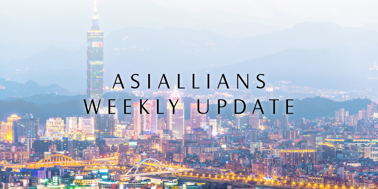 Taiwan News Archives - ASIALLIANS